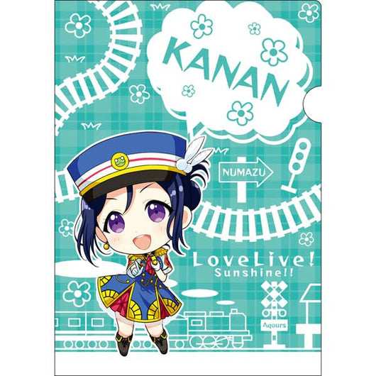 (PO) Love Live! Sunshine! Clear File Happy Party Train - Kanan (10)