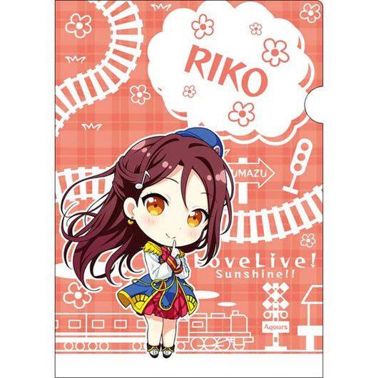 (PO) Love Live! Sunshine! Clear File Happy Party Train - Riko (10)