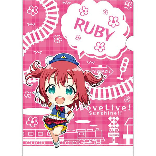 (PO) Love Live! Sunshine! Clear File Happy Party Train - Ruby (10)
