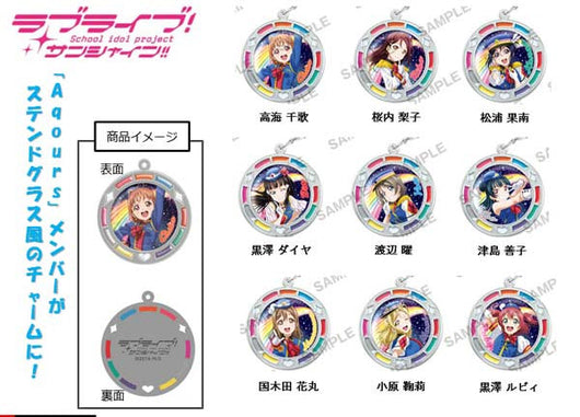 Love Live! Sunshine! Clear Stained Charm Collection Vol. 3
