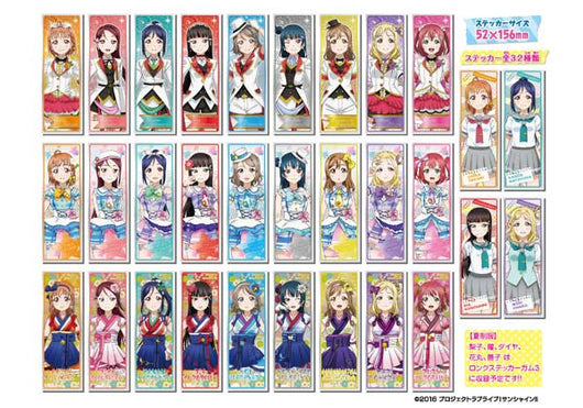 Love Live! Sunshine! Long Sticker Gum 2