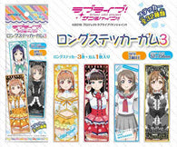 Love Live! Sunshine! Long Sticker Gum 3
