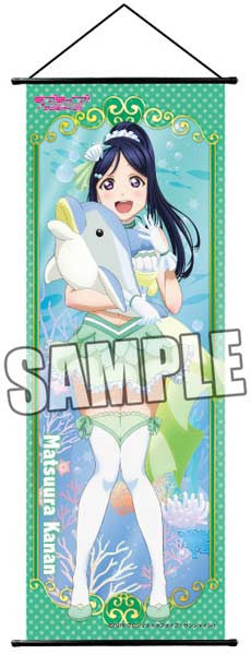 Love Live! Sunshine! Slim Tapestry Plush Hug Ver. - Kanan