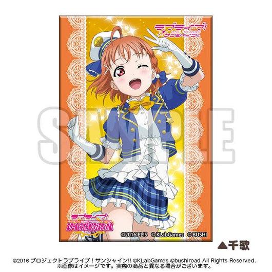 Love Live! Sunshine! Square Badge Ver. 4 - Chika