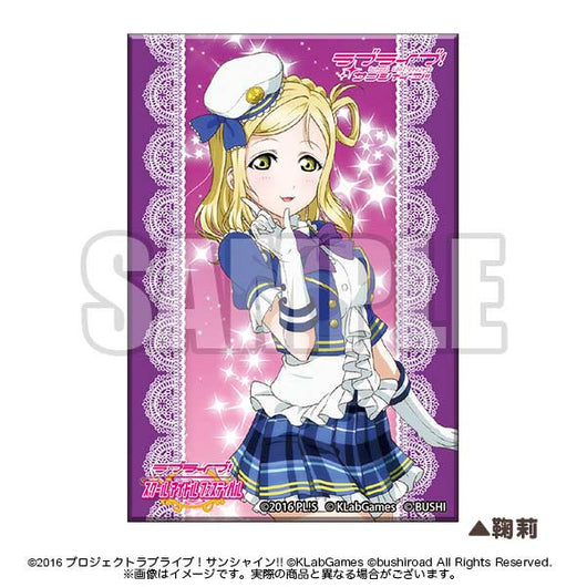Love Live! Sunshine! Square Badge Ver. 4 - Mari