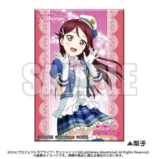 Love Live! Sunshine! Square Badge Ver. 4 - Riko