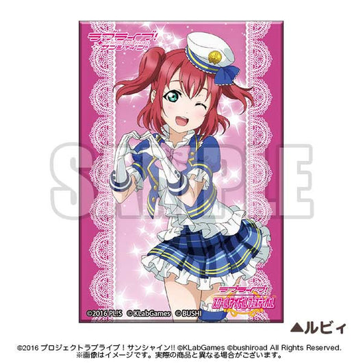 Love Live! Sunshine! Square Badge Ver. 4 - Ruby