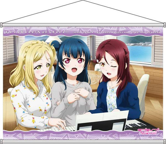(PO) Love Live! Sunshine! Tapestry Guilty Kiss (8)