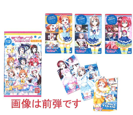 Love Live! Sunshine! Wafer 4