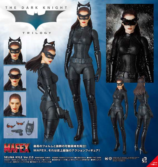 (PO) MAFEX The Dark Knight Rises - Selina Kyle Ver. 2.0 (12)