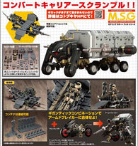 (PO) M.S.G Modeling Support Goods Gigantic Arms 05 Convert Carrier (11)