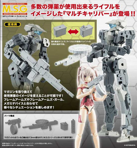 M.S.G Modeling Support Goods Weapon Unit 40 Multi Caliber