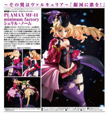 (PO) Macross Frontier -The Wings of Goodbye- PLAMAX MF-14 minimum factory Sheryl Nome (8)