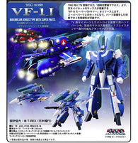 Macross Perfect Trance VF-1J Super Valkyrie Maximilian Jenius Model