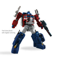 Master Builder MB-06 - Power Baser