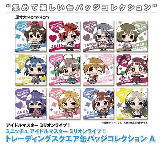 (PO) Minicchu The Idolmaster Million Live! Trading Square Can Badge Collection A (9)