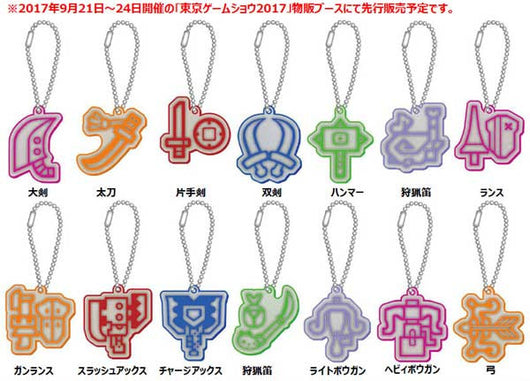 (PO) Monster Hunter Weapon Icon Reflector Mascot Collection (9)