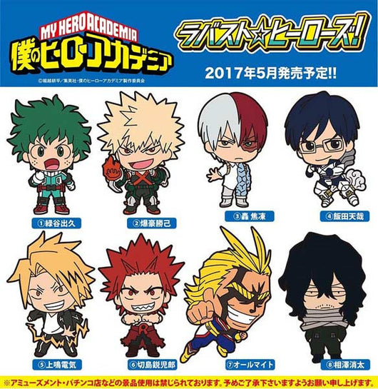 My Hero Academia Rubber Strap Heroes!