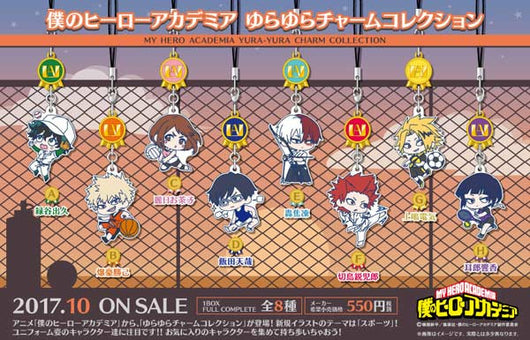 My Hero Academia Yurayura Charm Collection