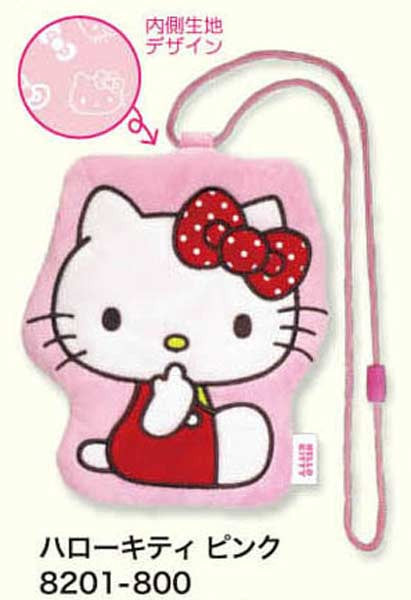 Neck Pouch Hello Kitty Pink