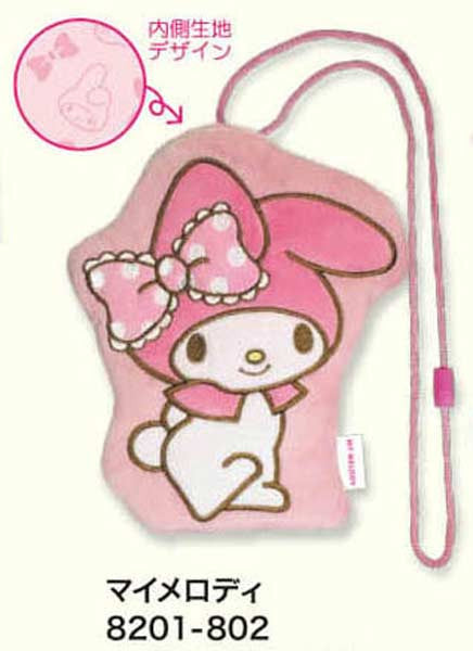 Neck Pouch My Melody