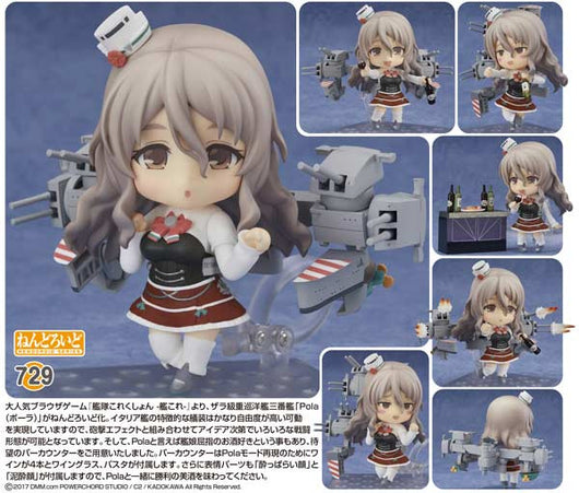 Nendoroid 729 Kantai Collection - Pola