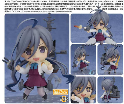(PO) Nendoroid 795 Kantai Collection - Kiyoshimo (1)
