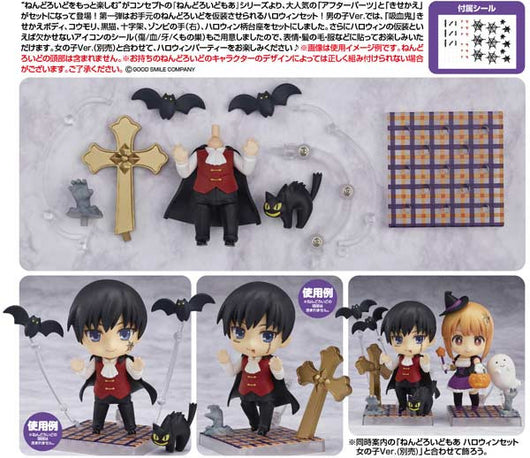 Nendoroid More Halloween Set Boy Ver.