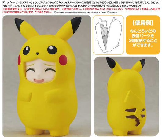 Nendoroid More Pokemon Face Parts Case Pikachu