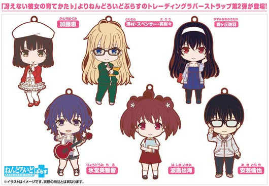 Nendoroid Plus How to Raise a Boring Girlfriend Trading Rubber Strap