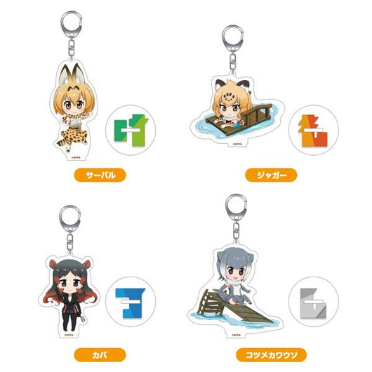 (PO) Nendoroid Plus Kemono Friends Acrylic Key Chain Set Savanna Area & Jungle Area (7)