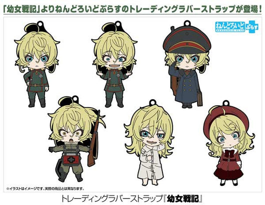 Nendoroid Plus Saga of Tanya the Evil Trading Rubber Strap