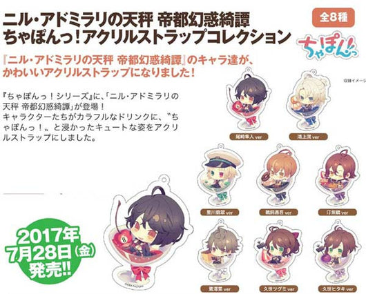 (PO) Nil Admirari no Tenbin Teito Genwaku Kitan Chapon! Acrylic Strap Collection (7)