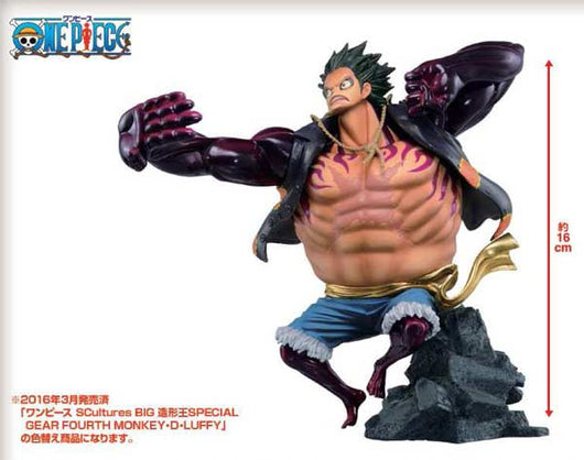 One Piece Sculture Big Special Luffy Gear Forth - Special Colour ver.