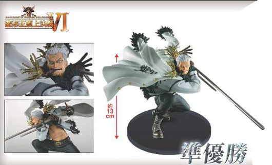 One Piece Sculture Colosseum VI Vol.5 - Smoker