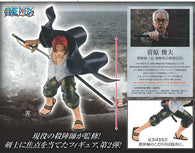 One Piece Swordman Figure Vol.2 - Shank