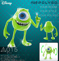 (PO) POLYGO Monsters University - Mike (4)