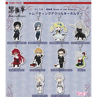 Pikuriru! Black Butler Book of the Atlantic Trading Acrylic Key Chain