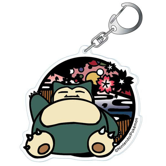 Pokemon Kirie Series Acrylic Key Chain - Snorlax
