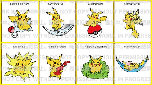 (PO) Pokemon Pikachu Magnets (7)