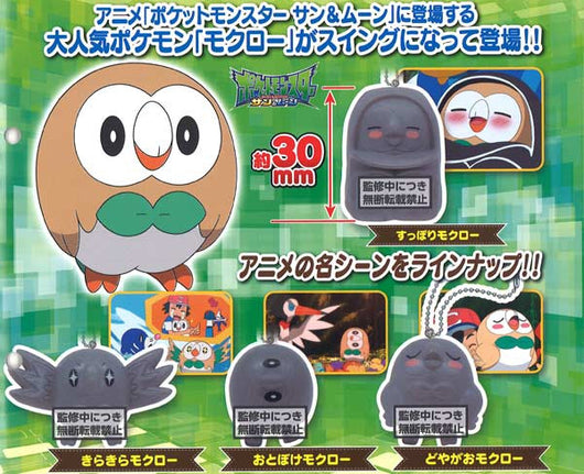 Pokemon Rowlet Collection