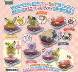 Pokemon Tea Cup Mascot 2