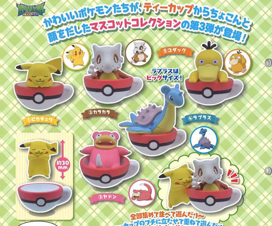 (PO) Pokemon Tea Cup Time Mascot 3 (11)