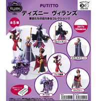 (PO) Putitto Disney Villains (10)