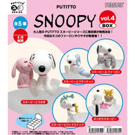 Putitto Snoopy Vol. 4