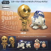 Q-droid Star Wars