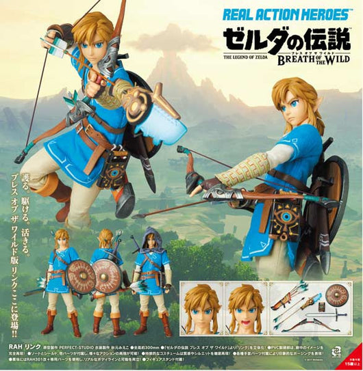 (PO) RAH The Legend of Zelda Breath of the Wild - Link (12)