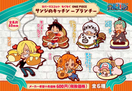 Rubber Mascot Mogumogu One Piece Sanji's Kitchen -Brunch-