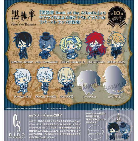 Rubber Strap Collection Black Butler Book of the Atlantic