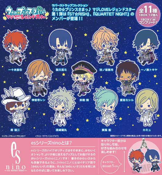 (PO) Rubber Strap Collection Uta no Prince-sama Maji Love Legend Star Vol. 1 (6)